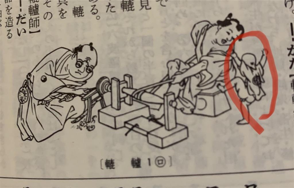 f:id:Yama-Mikasa:20201101184733j:image