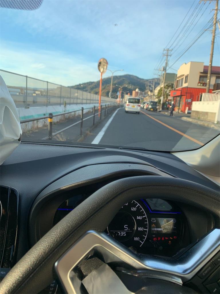 f:id:Yama-Mikasa:20201216200834j:image