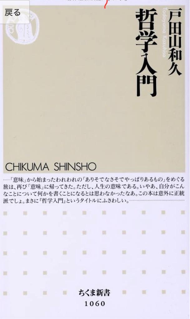 f:id:Yama-Mikasa:20201231181657j:image