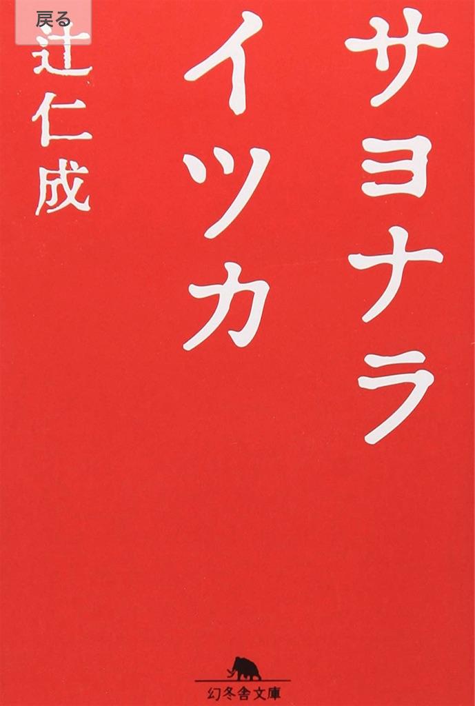 f:id:Yama-Mikasa:20201231202548j:image