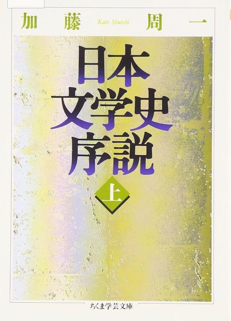 f:id:Yama-Mikasa:20201231204803j:image