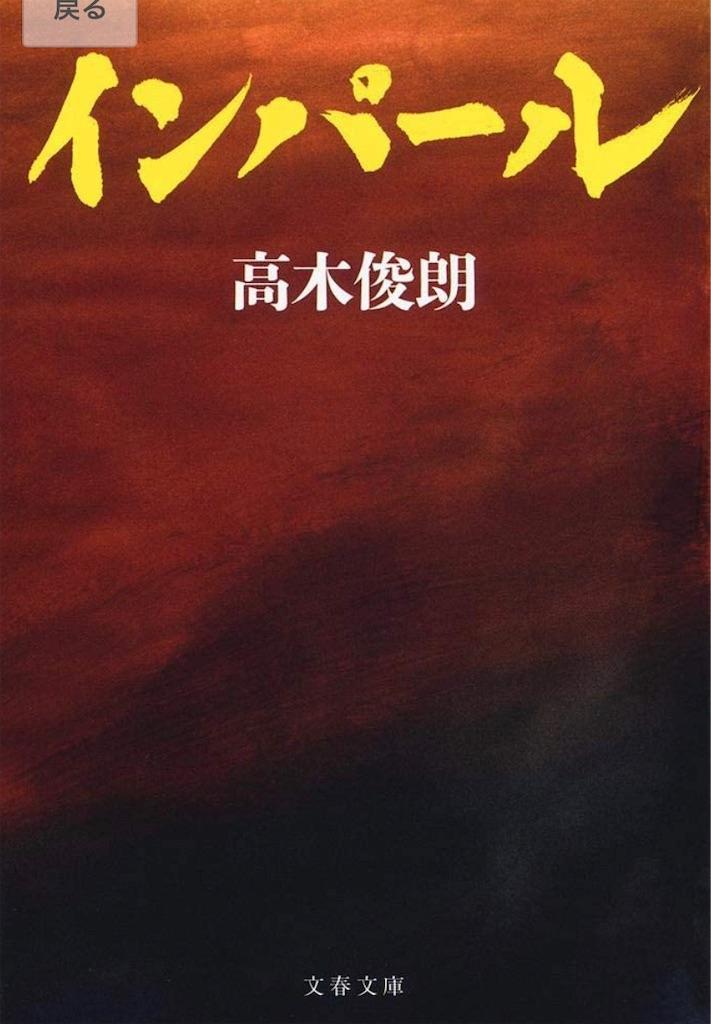 f:id:Yama-Mikasa:20201231211003j:image