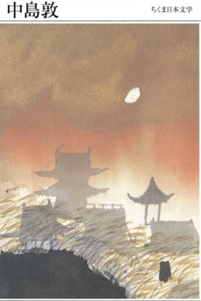 f:id:Yama-Mikasa:20201231214851j:image