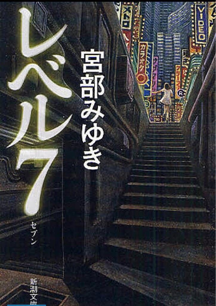 f:id:Yama-Mikasa:20201231221111j:image