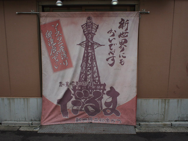 f:id:Yamabito:20171010213822j:plain