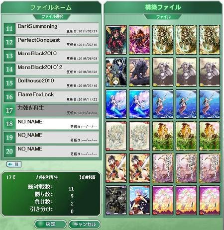 f:id:Yamada2004:20110327170843j:image