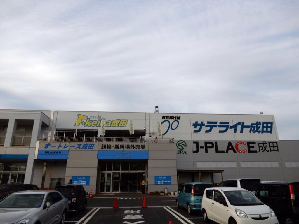 f:id:YamadaMestizo:20171205221614j:plain