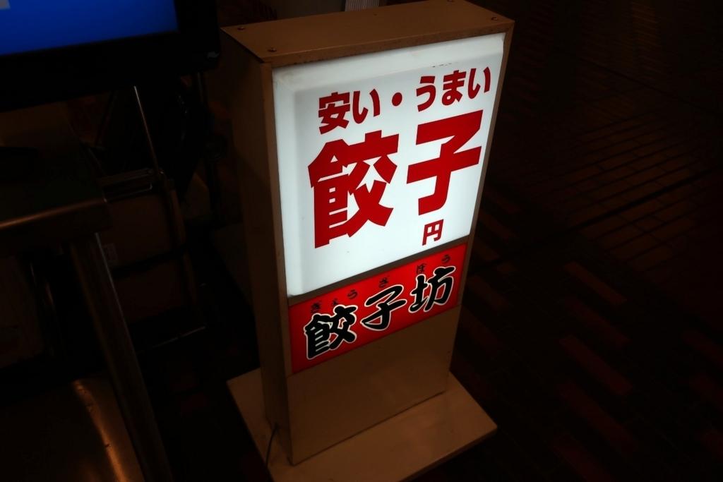 f:id:YamadaMestizo:20180820223149j:plain