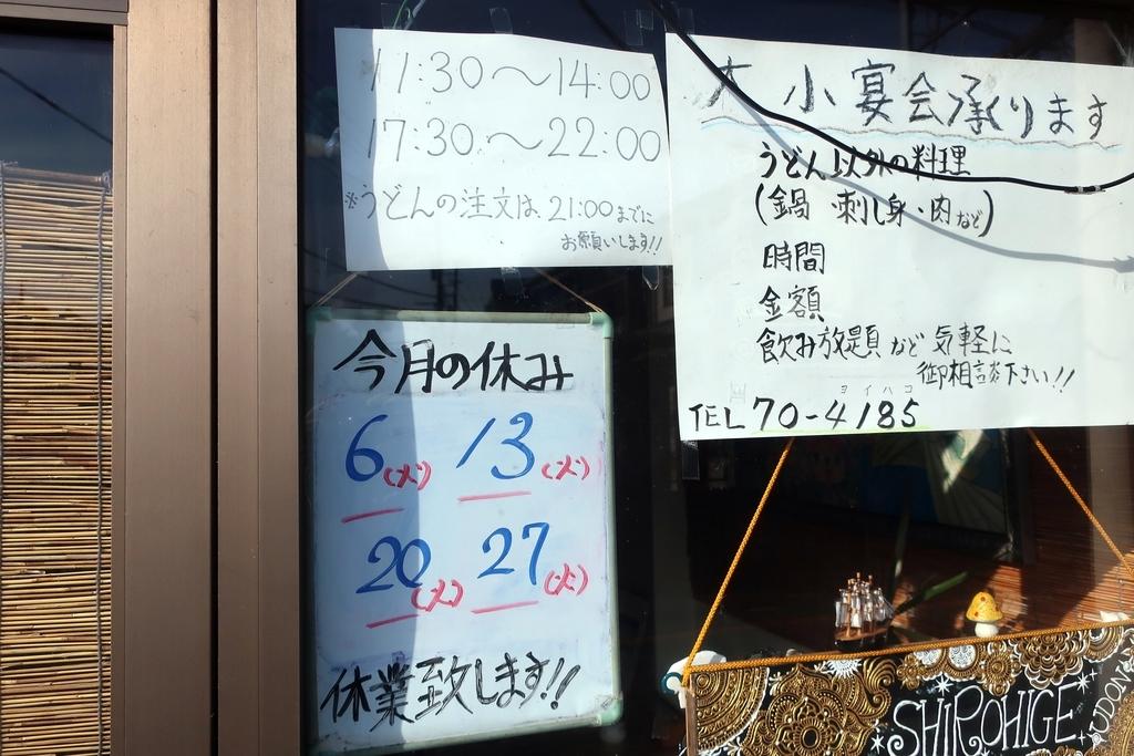 f:id:YamadaMestizo:20181202212537j:plain