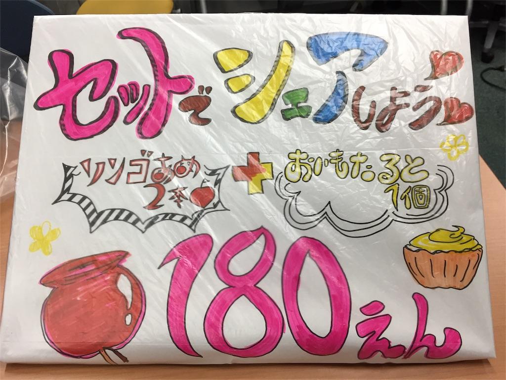 f:id:YamadaQuality:20161120174502j:image
