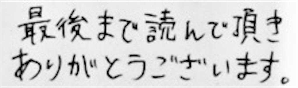 f:id:YamadaYoko:20170404071334j:image