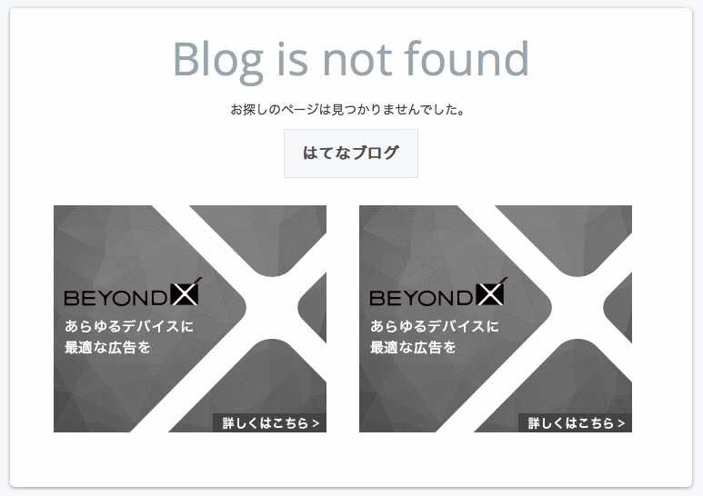 f:id:YamadaYoko:20170411235807j:plain