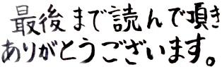f:id:YamadaYoko:20170415035021j:plain