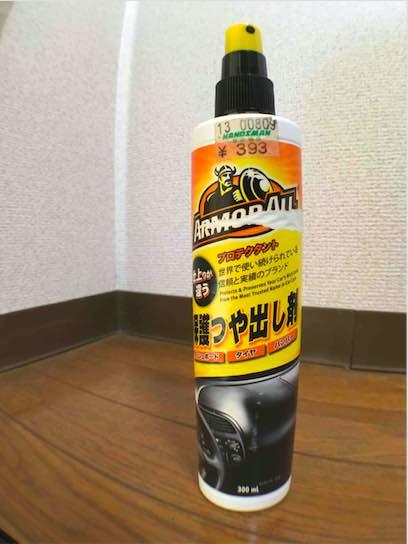 f:id:YamadaYoko:20170420015611j:plain
