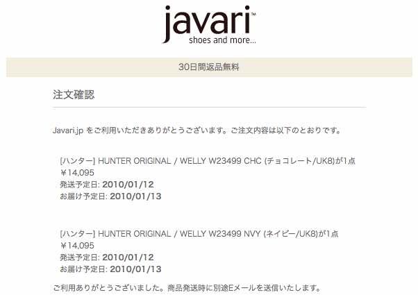 f:id:YamadaYoko:20170420024430j:plain