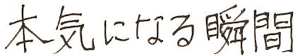 f:id:YamadaYoko:20170423025814j:plain