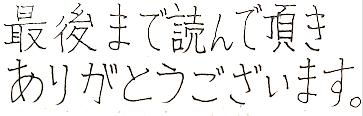f:id:YamadaYoko:20170424010906p:plain