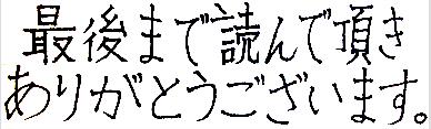 f:id:YamadaYoko:20170521034158p:plain