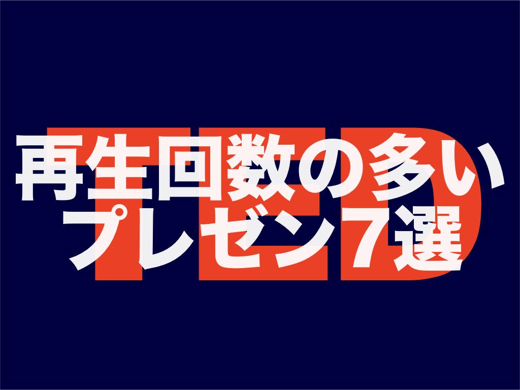 f:id:YamadaYoko:20181107005916p:plain