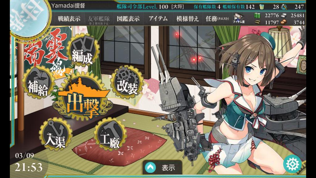 f:id:Yamadai5523:20190312193414p:plain