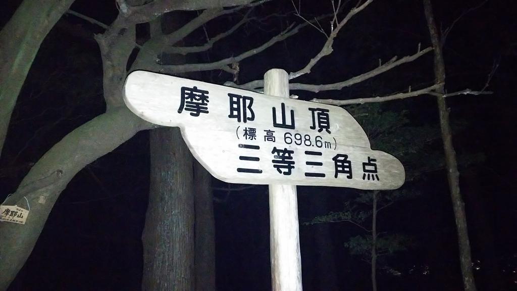 f:id:Yamadai5523:20190312200624j:plain