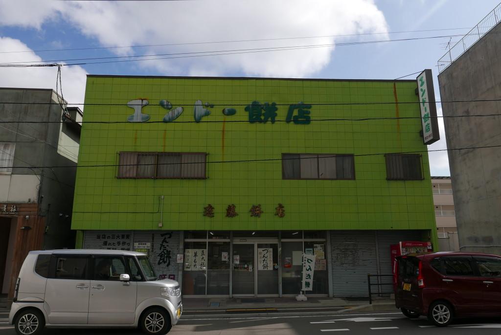 f:id:Yamadamado:20181027001200j:plain