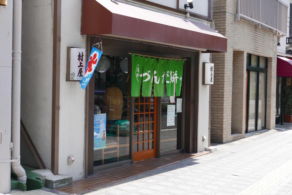 f:id:Yamadamado:20181222203253j:plain