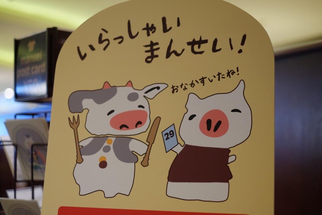 f:id:Yamadamado:20190804105938j:plain
