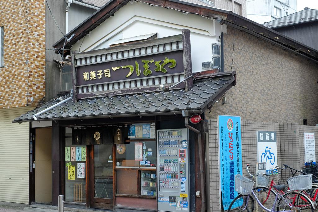 f:id:Yamadamado:20200507194256j:plain