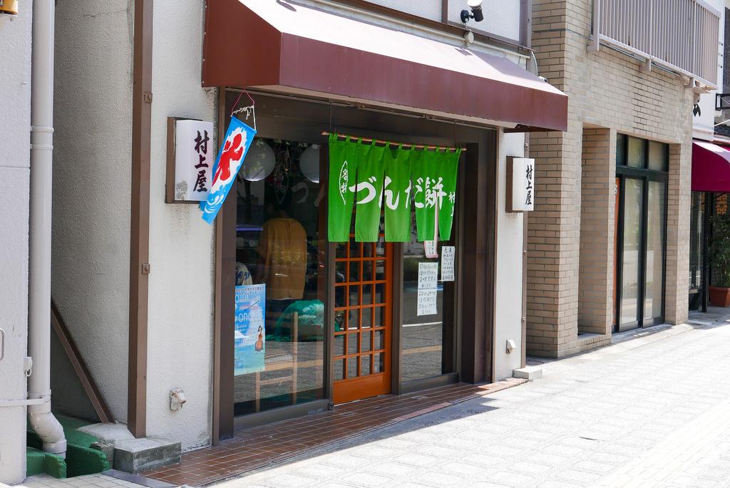 f:id:Yamadamado:20200507194619j:plain