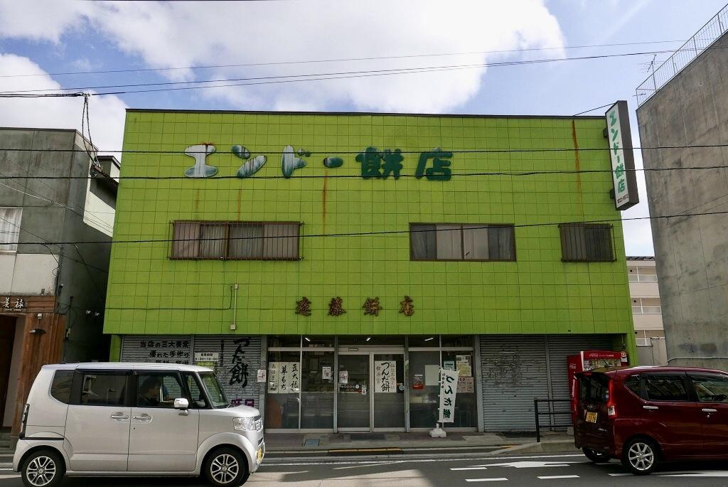 f:id:Yamadamado:20200510160159j:plain
