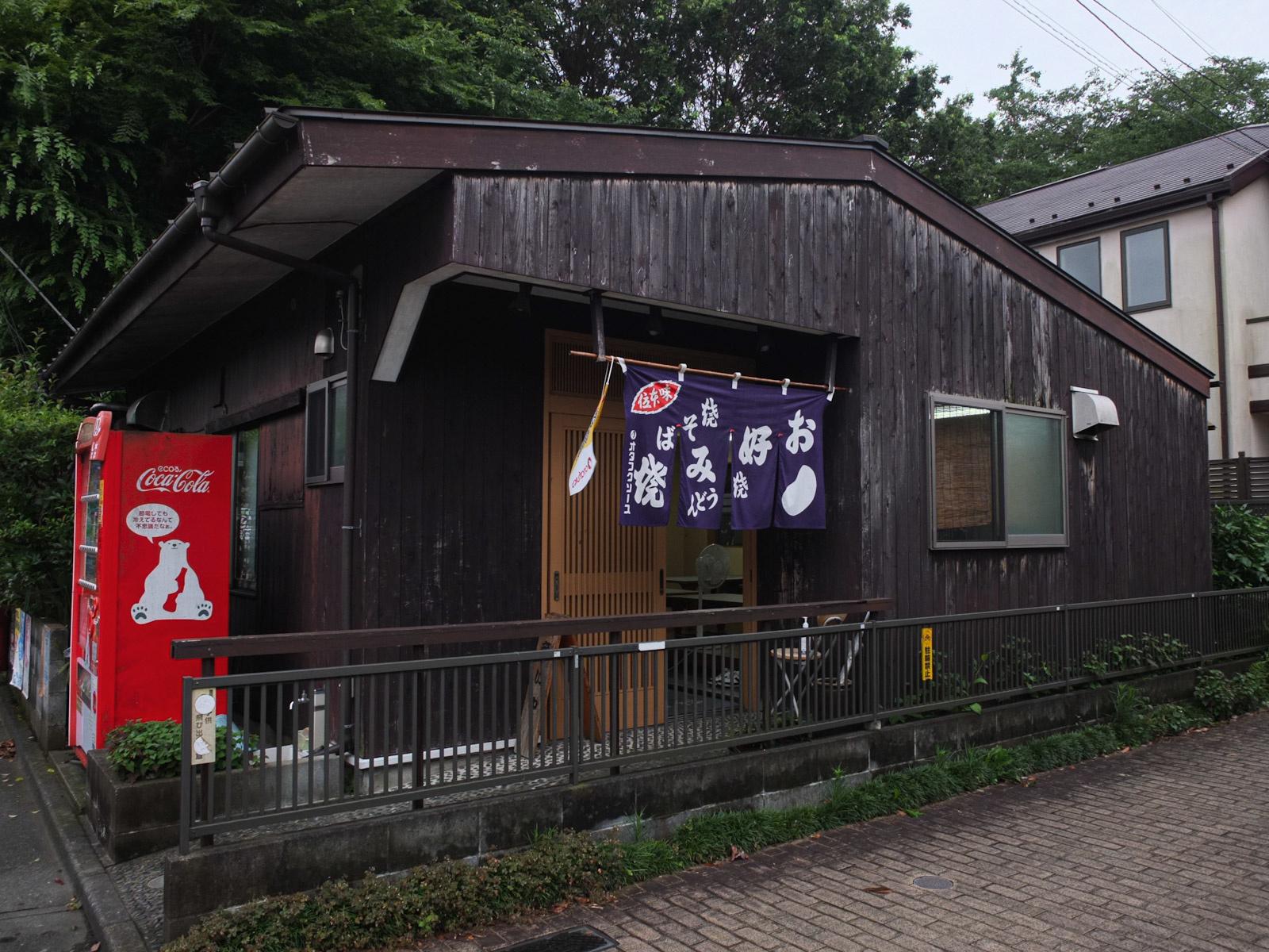f:id:Yamadamado:20200706163533j:plain
