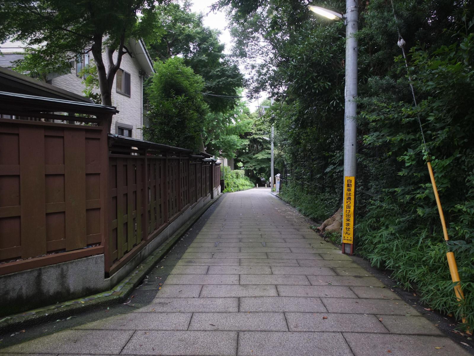 f:id:Yamadamado:20200706163711j:plain
