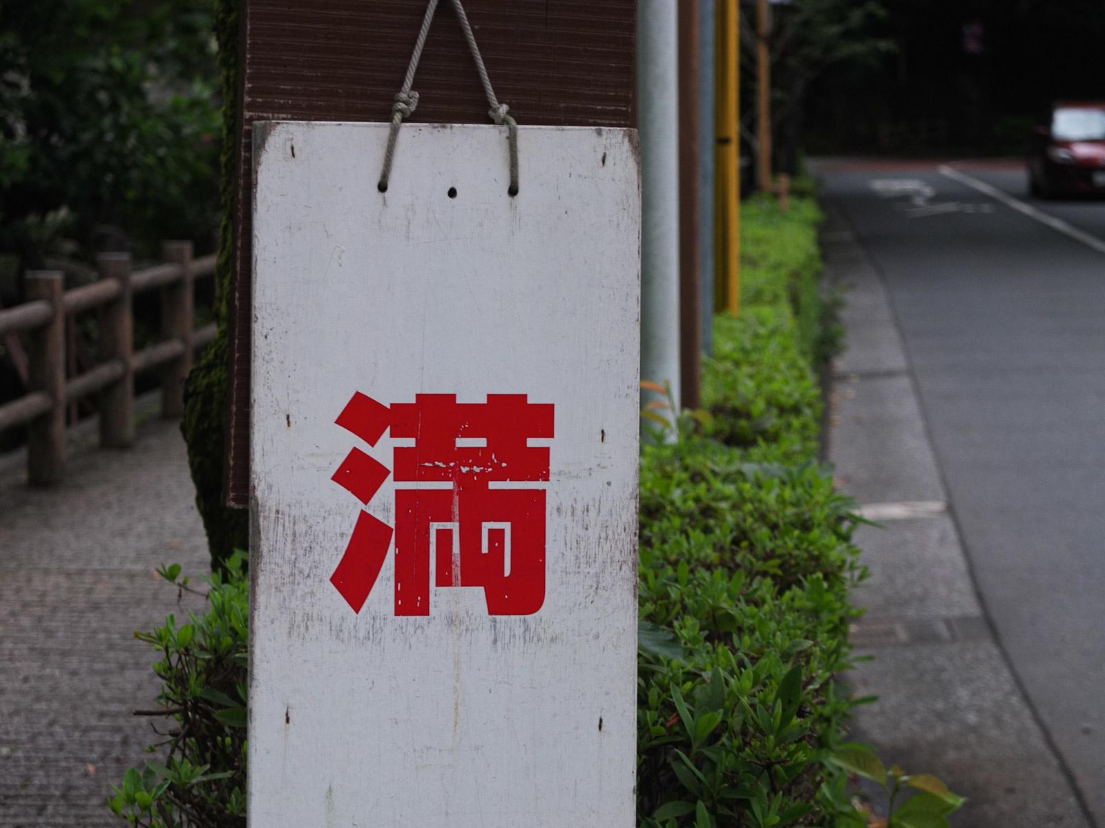 f:id:Yamadamado:20200706163841j:plain