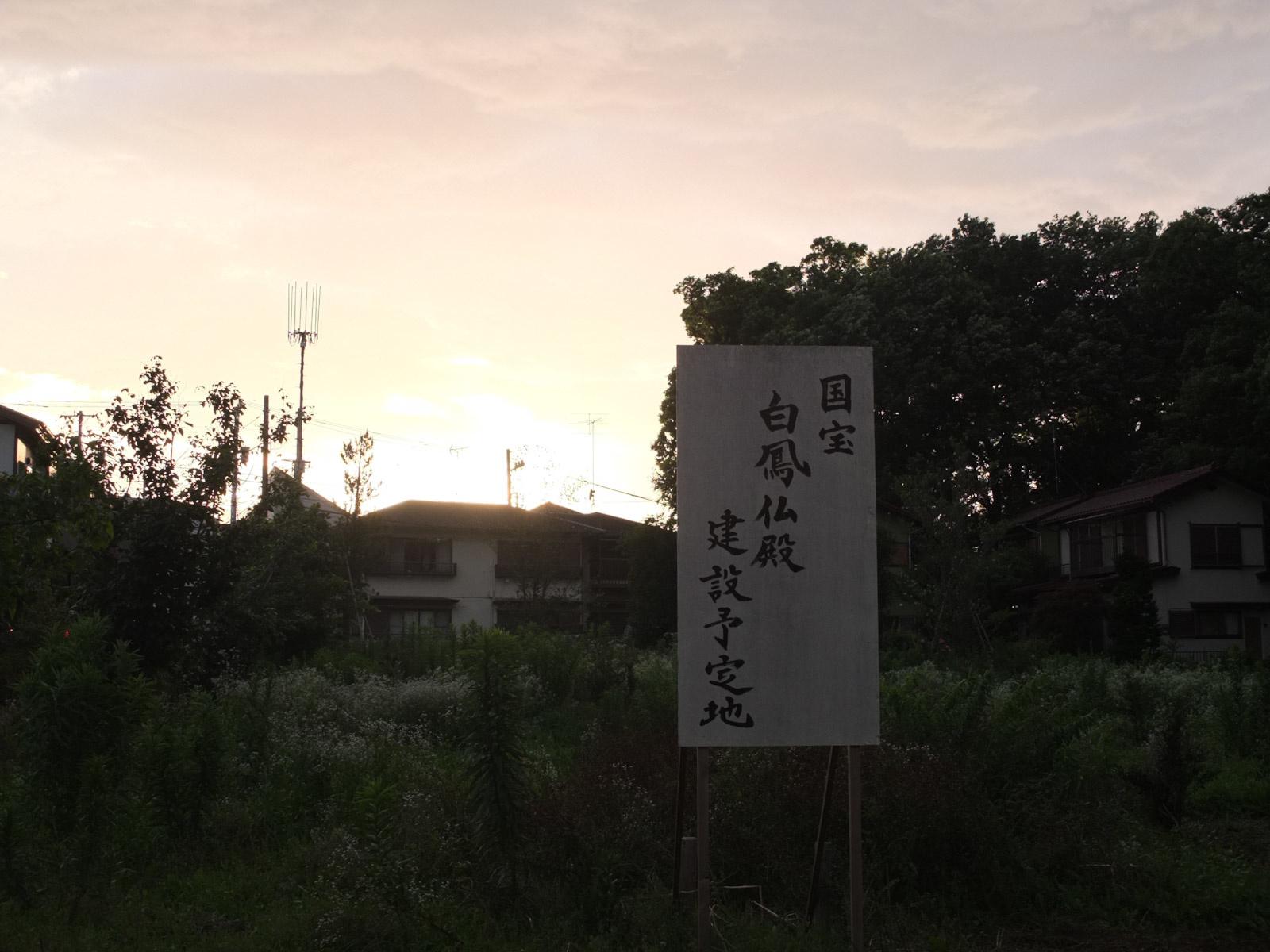 f:id:Yamadamado:20200706163918j:plain