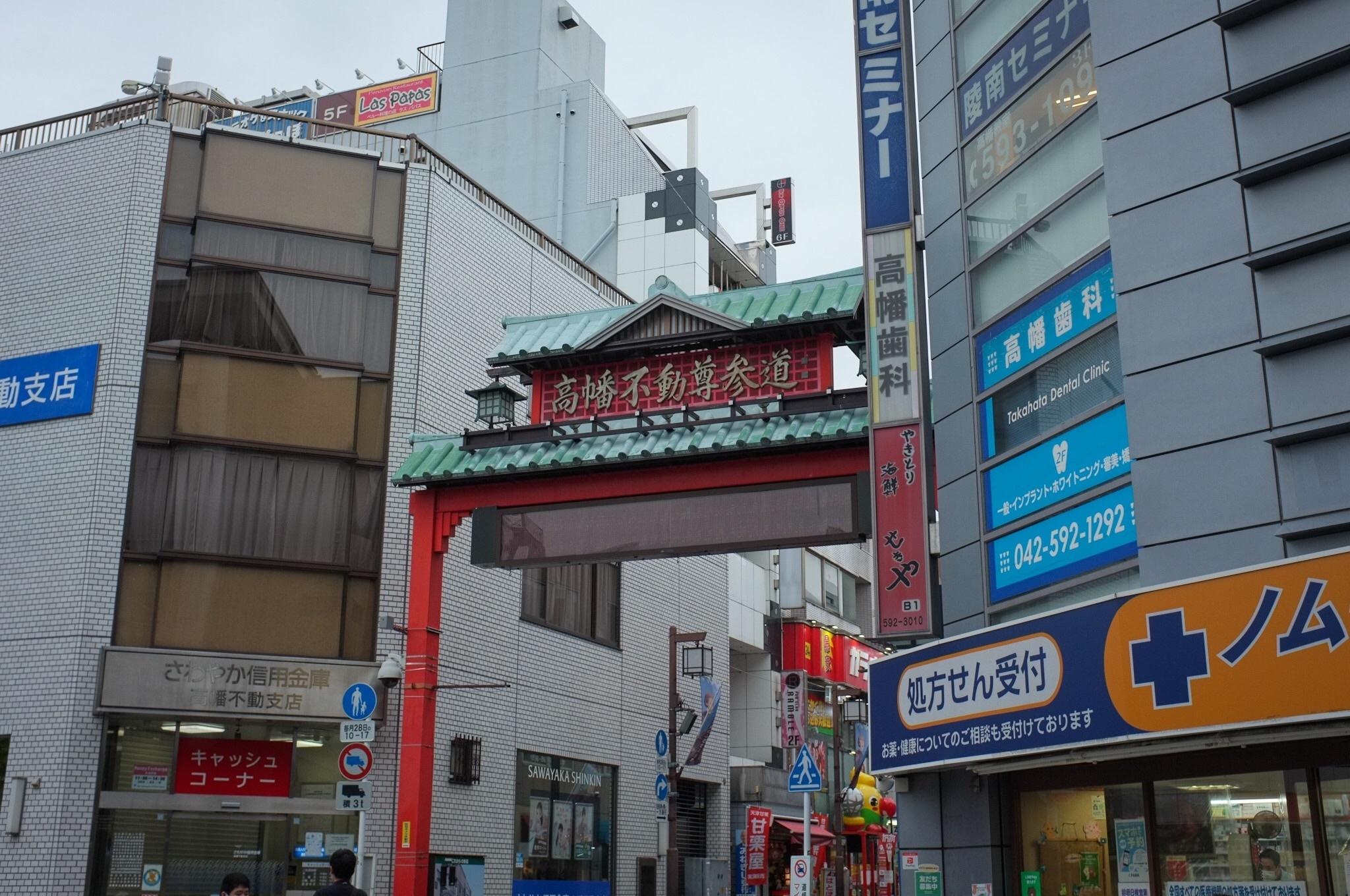 f:id:Yamadamado:20200914074329j:image