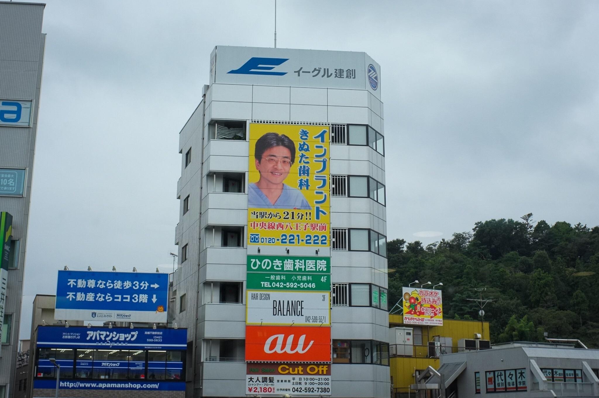 f:id:Yamadamado:20200914074345j:image
