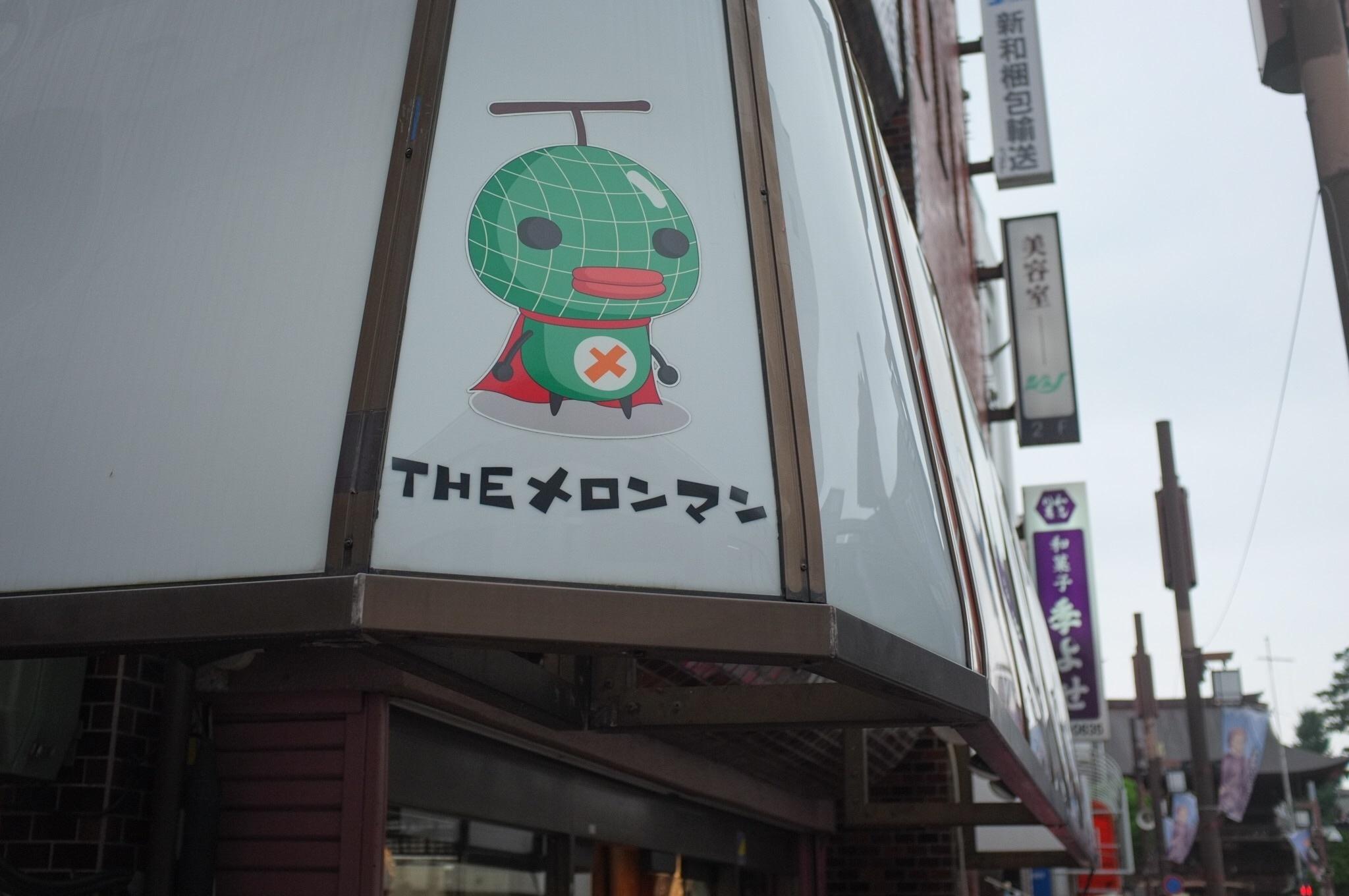 f:id:Yamadamado:20200914074508j:image