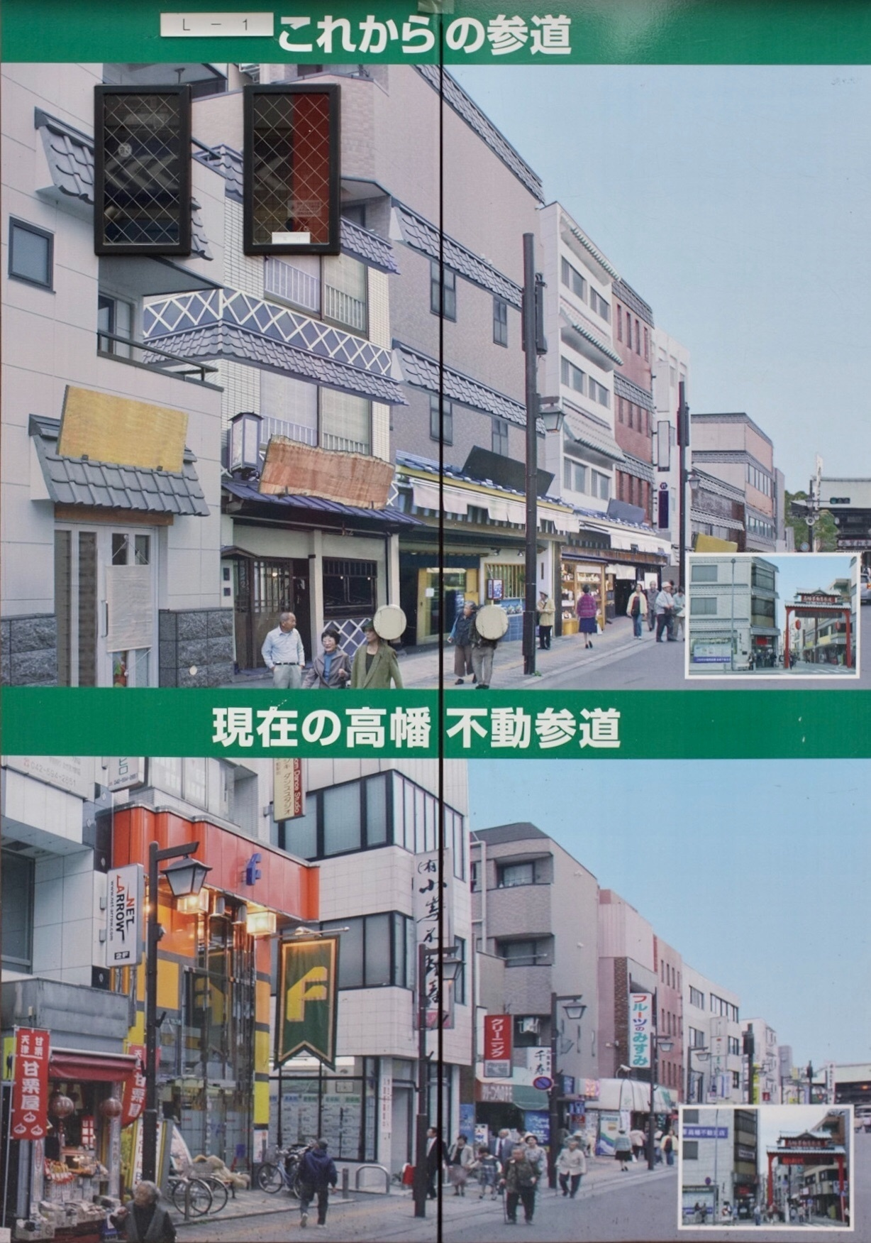 f:id:Yamadamado:20200914074513j:image