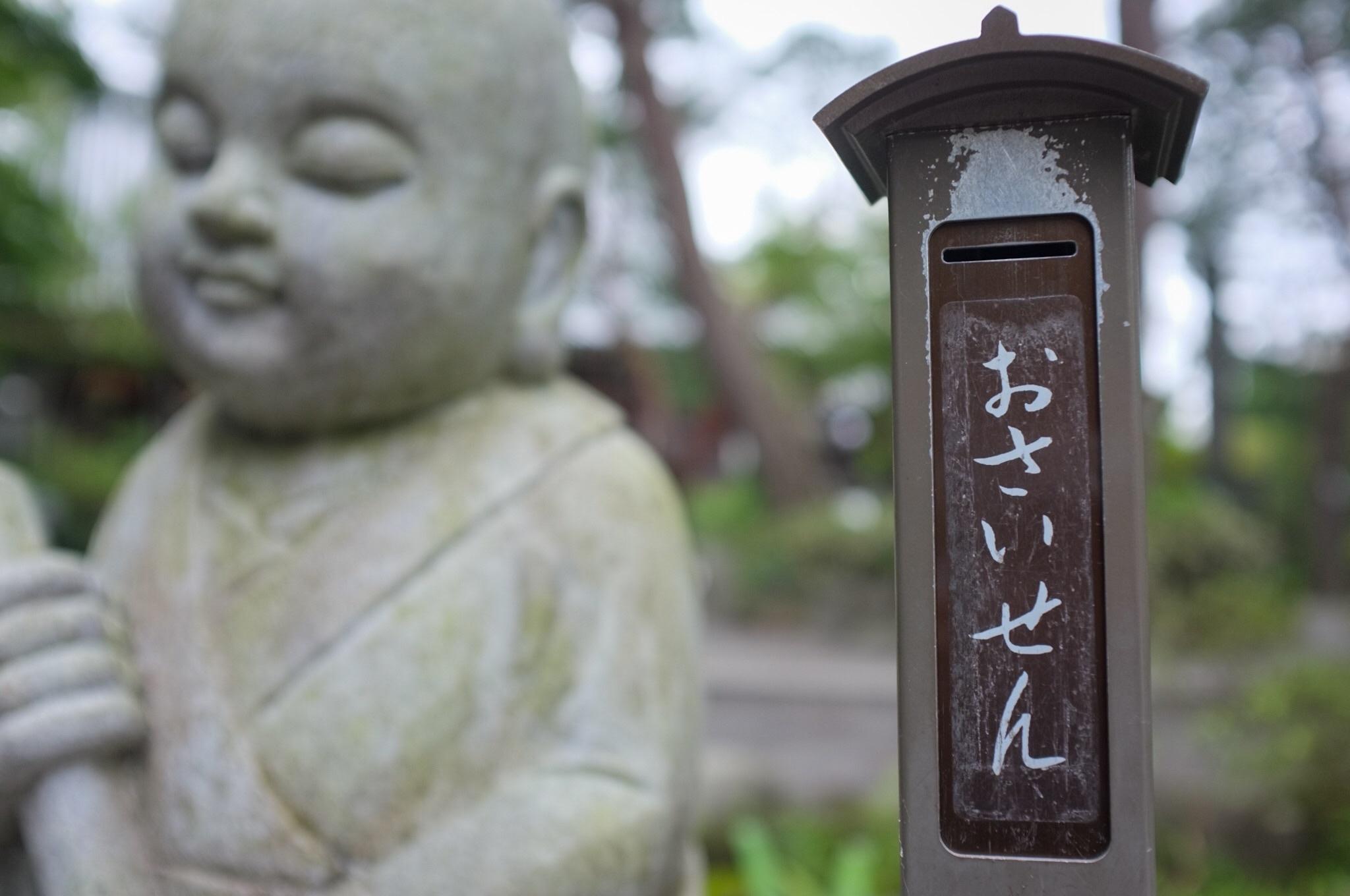 f:id:Yamadamado:20200914081921j:image
