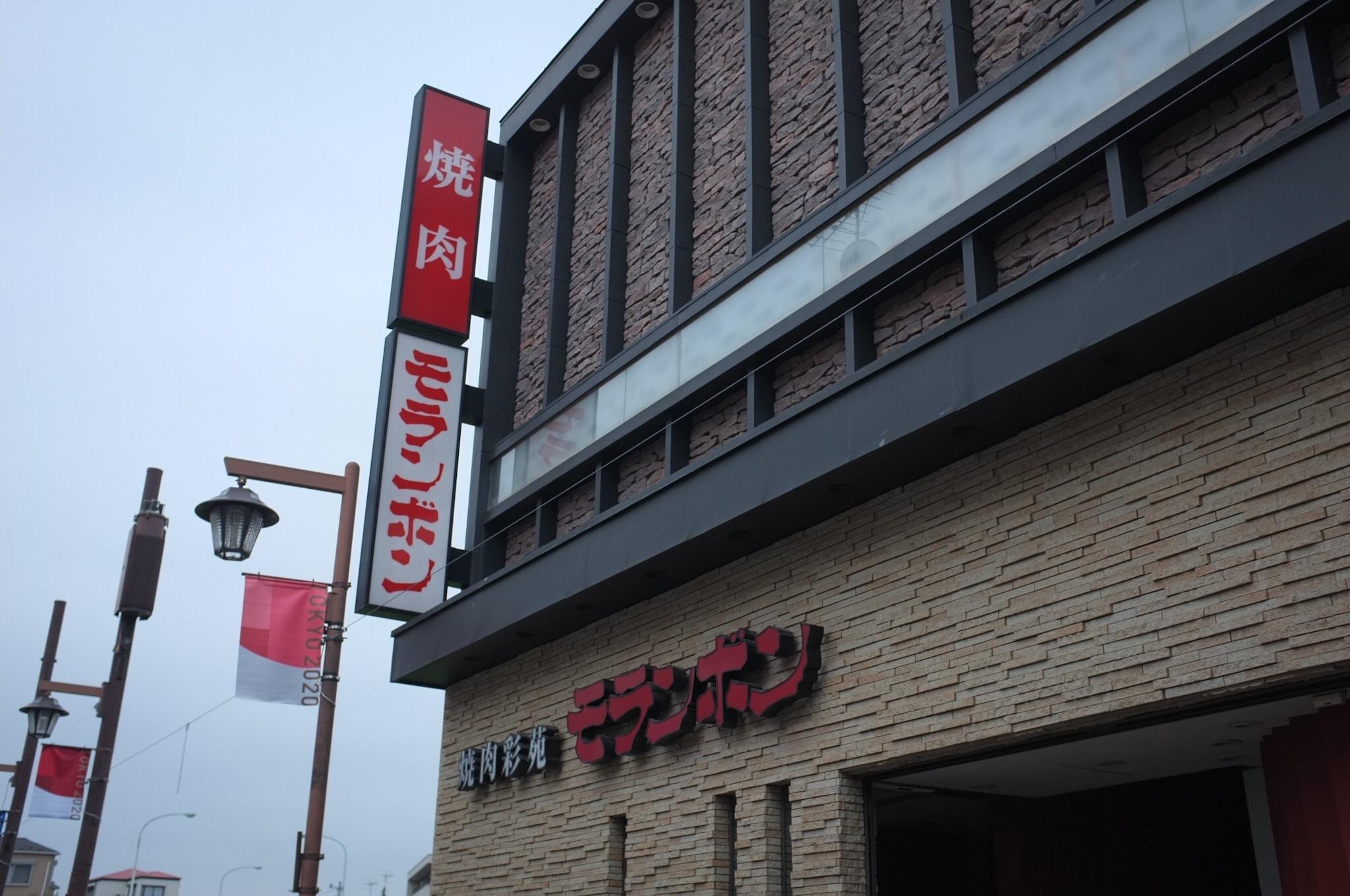f:id:Yamadamado:20200914082815j:image