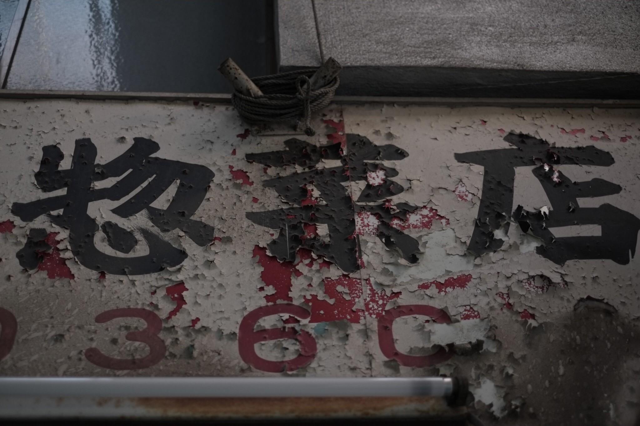 f:id:Yamadamado:20201229133318j:image