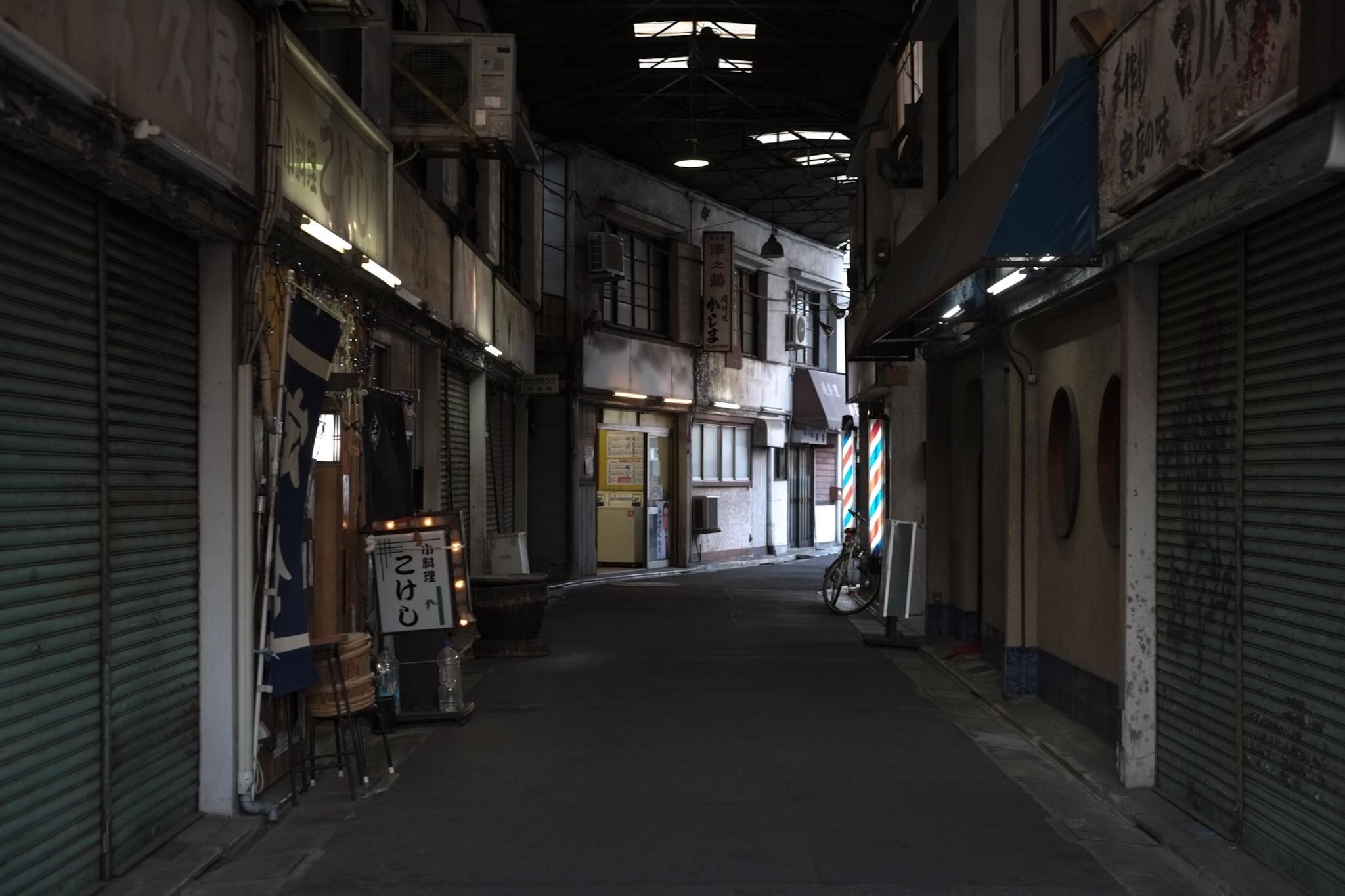 f:id:Yamadamado:20201229133342j:image