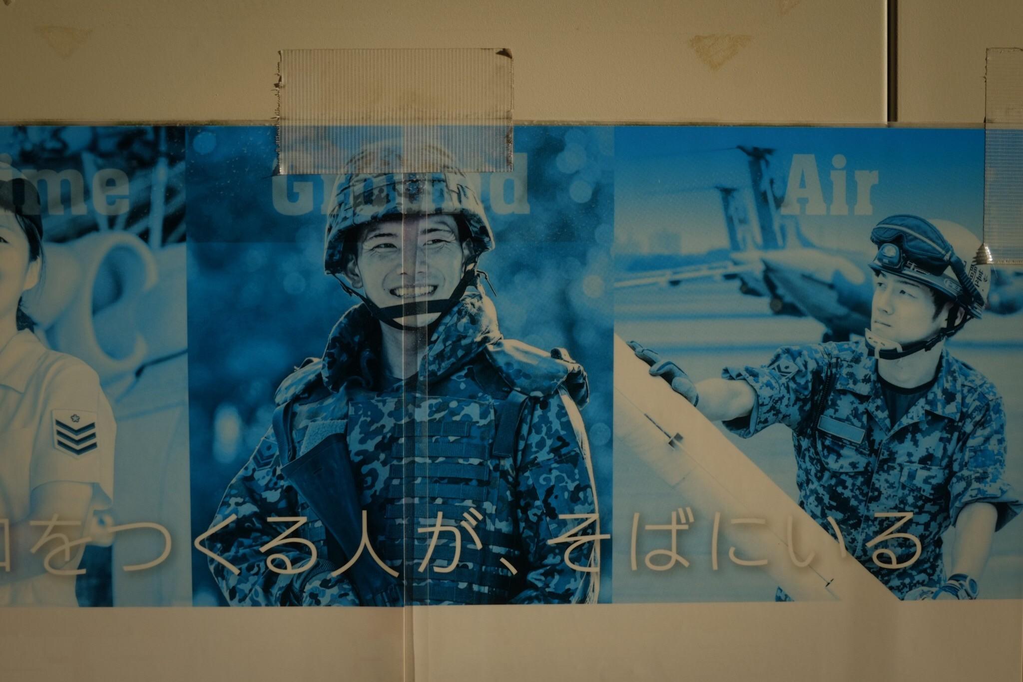 f:id:Yamadamado:20210118014003j:image