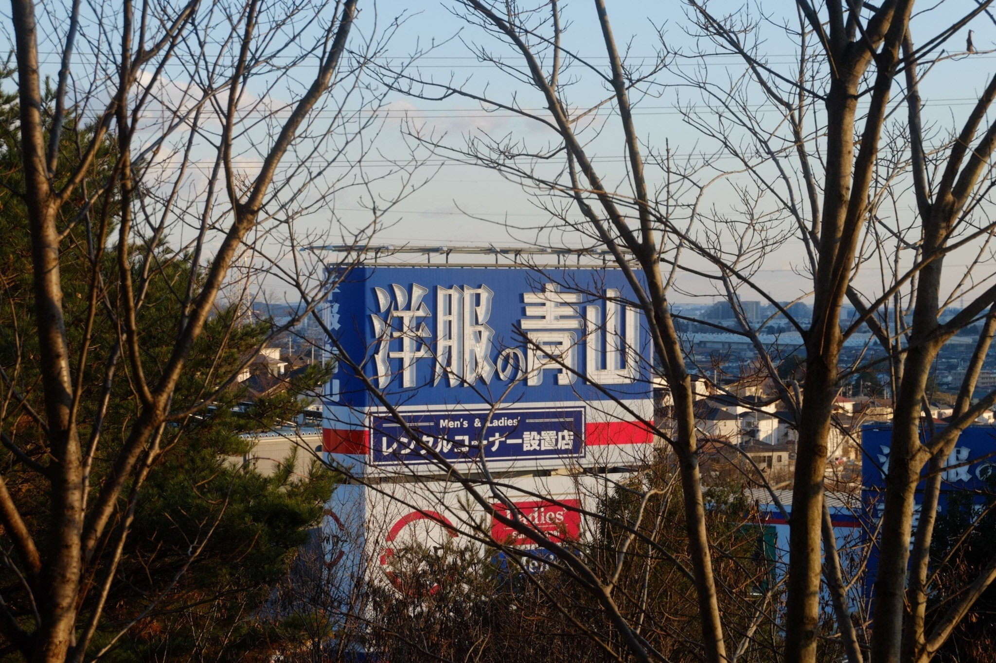f:id:Yamadamado:20210118014844j:image