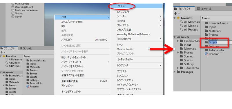 f:id:Yamakawa-Yoshi:20200813173038j:plain