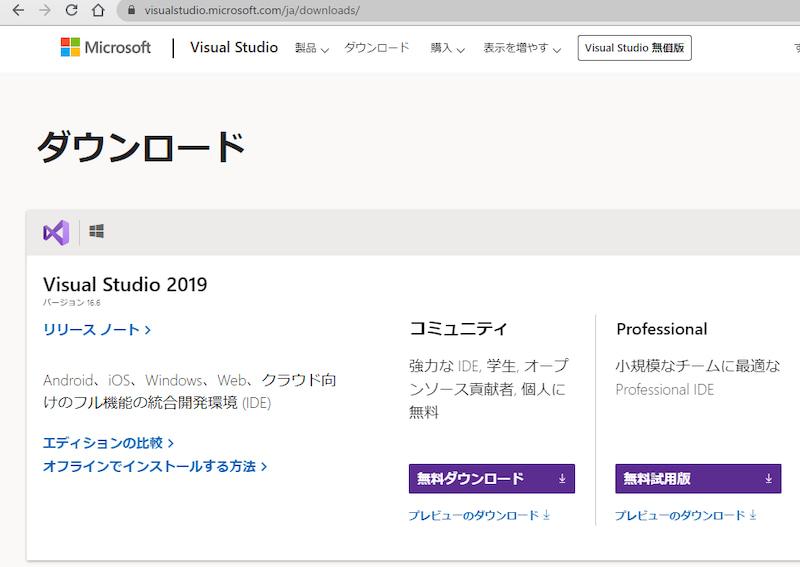 f:id:Yamakawa-Yoshi:20200813173433j:plain
