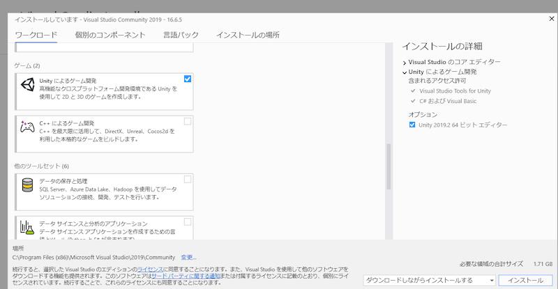 f:id:Yamakawa-Yoshi:20200813173435j:plain