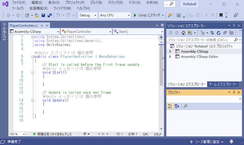 f:id:Yamakawa-Yoshi:20200813173441j:plain