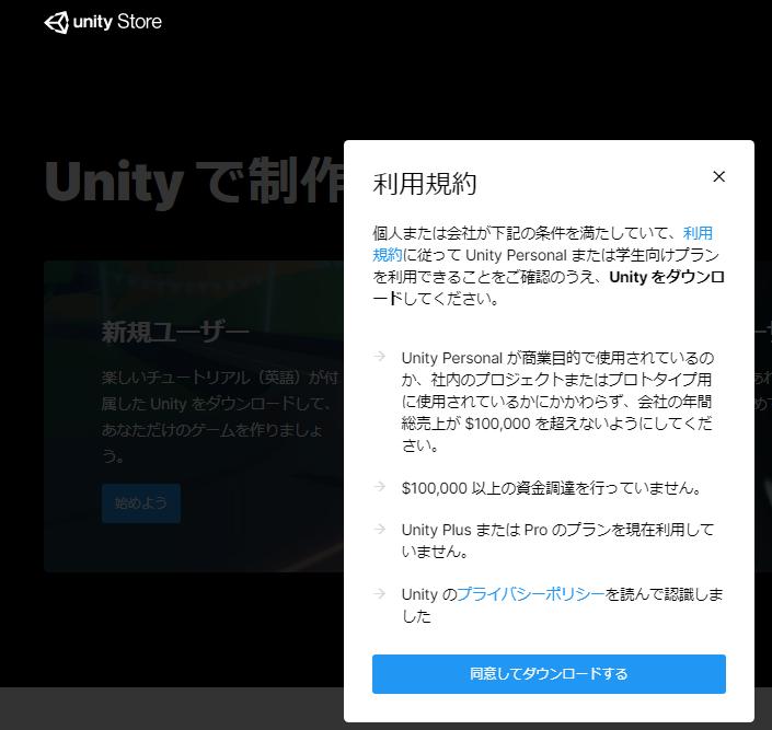 f:id:Yamakawa-Yoshi:20200815173516j:plain
